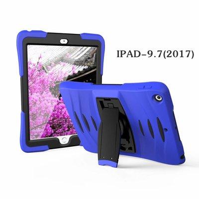 iPadspullekes.nl iPad 2017 hoes Protector blauw