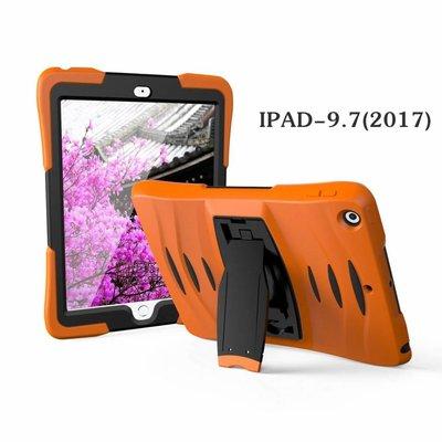 iPad 2017 hoes Protector oranje