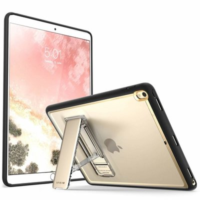 i-Blason iPad hoes Pro 10.5 Stand Case halo frost goud