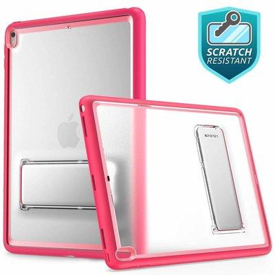 i-Blason iPad hoes Pro 10.5 Stand Case halo frost roze