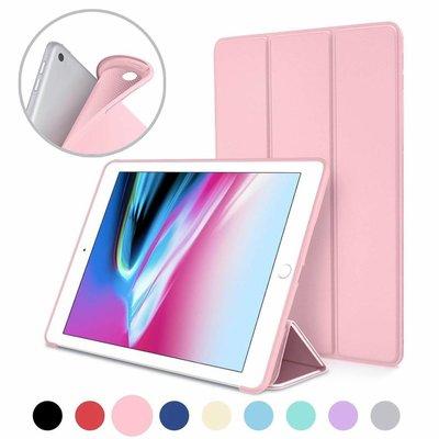 iPad Mini 4  Smart Cover Case Licht Roze
