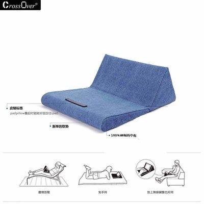 iPad kussen donker blauw   Bedien je iPad gemakkelijk van je schoot