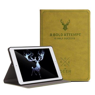 iPad hoes pro 10.5 leer (lime) groen
