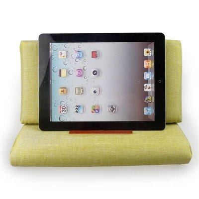 iPadspullekes.nl iPad kussen groen