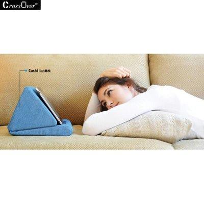 iPadspullekes.nl iPad kussen donker grijs | Bedien je iPad gemakkelijk van je schoot