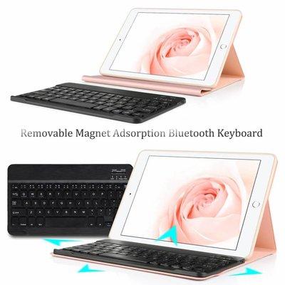 iPadspullekes.nl iPad 2017 hoes met afneembaar toetsenbord roze