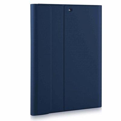 iPadspullekes.nl iPad Pro 10.5 hoes met afneembaar toetsenbord blauw