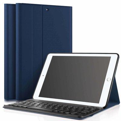 iPadspullekes.nl iPad Air 2 hoes met afneembaar toetsenbord blauw