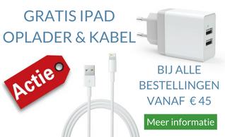 Voordelen van iPadspullekes banner 2