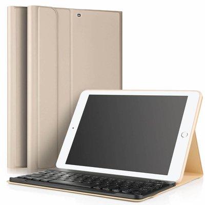 iPadspullekes.nl iPad 2018 hoes met afneembaar toetsenbord goud