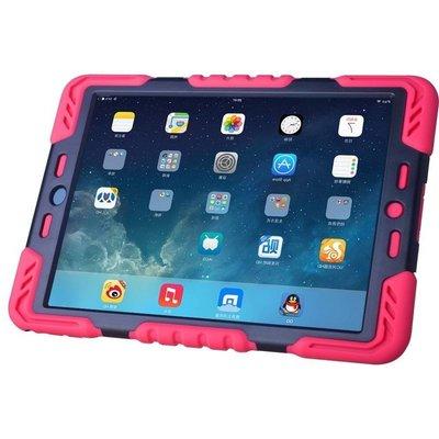Pepkoo iPad 2018 hoes Spider Case roze zwart