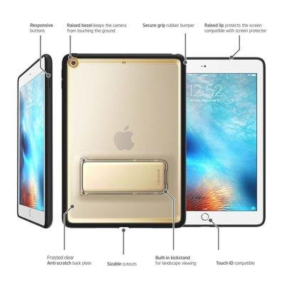 i-Blason iPad hoes 2018 Halo Slim Case goud