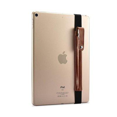 Apple Pencil Case bruin leer