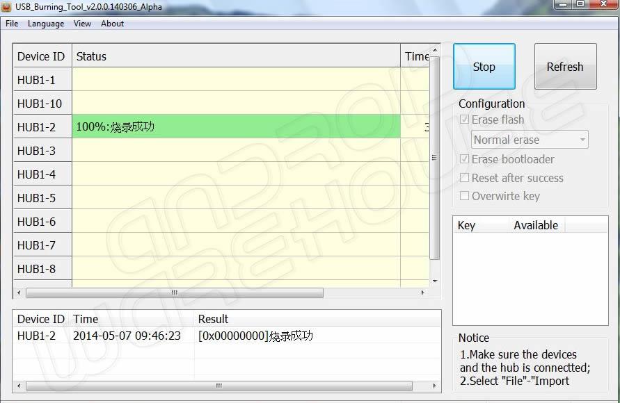 USB Burning Tool screenshot 2