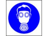 Wear Breathing Mask (symbol)