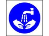 Wash Hands (symbol)