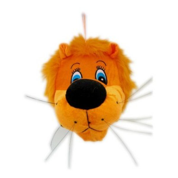 Decoratie leeuw plushe 25x25 cm