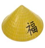 Strohoed Chinees geel kind