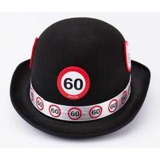 60 Jaar verkeersbord Zwarte Bolhoed