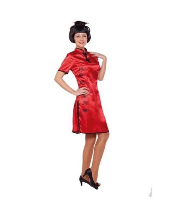 Chinese vrouw verkleedpak