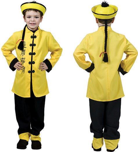 Chinees kostuum kind geel