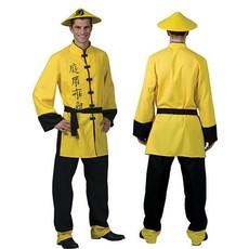 Chinees kostuum man geel