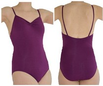 Dansgirl Balletpakje spaghettibandjes aubergine / paars