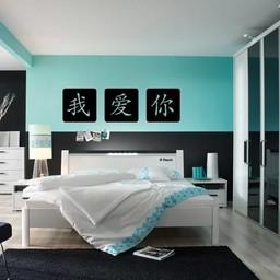 Ik hou van jou (Chinees) muursticker
