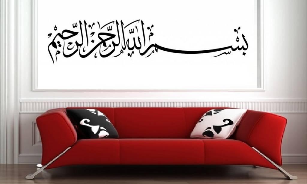 arabische muursticker - qualitysticker, Deco ideeën