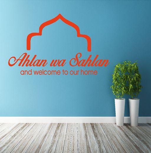 Ahlan wa Sahlan Arabische muursticker