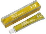 Vaillant Contact pasta 30 gram 990337