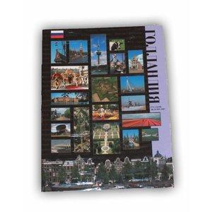 Typisch Hollands Boek Holland in vogelvlucht - Russisch