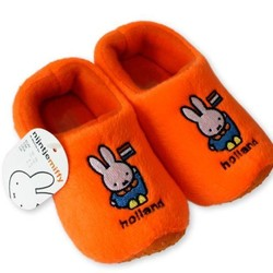 Miffy Gifts