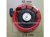 Handstarter Honda Compleet met 1 Startpal voor de GX340 gebruikt op Trilplaat - Kart - Kooimaaier - Sleuvenfrees - Kloofmachine - Trilplaat - Houtversnipperaar - Veegmachine - Bladblazer