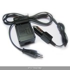 Patona Charger for NIKON EN-EL3 EN-ENEL3E EL3E D300 D200 D70 included car adapter (12V)