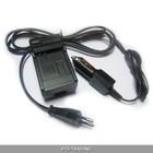 Patona Oplader voor NIKON ENEL3E EN-EL3 EN-EL3E D300 D200 D70 incl. car adapter (12V)