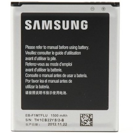 Samsung Samsung battery EB425161LU - Galaxy Ace 2-1500 mAh Original