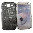 Batts Samsung Galaxy S3 Egyptian cover