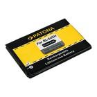 Patona telefoon accu voor de LG Optimus LTE3 F260 F7 LG870 Net Dual P698 D405 BL-54SH