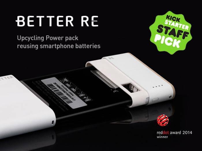 Better-Re, je oude telefoonbatterij opnieuw gebruiken