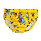 Beco Swim Diaper Sea Animal print yellow