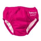 Beco Swim Diaper Pink