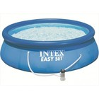 Intex Easy Set Pool 366 x 76cm