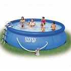 Intex Easy Set Pool 549 x 122cm