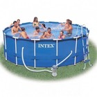 Intex Metal Frame Pool 457 x 84 cm
