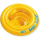 Intex Baby Zitband Ø 70 cm