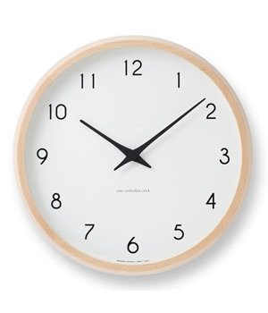 Lemnos Designer wall clock Campagne with silent sweep movement