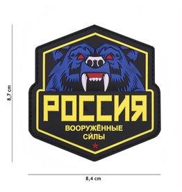 3D PVC Russische beer geel