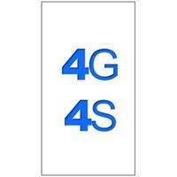 Groothandel IPhone 4/4S hoesjes