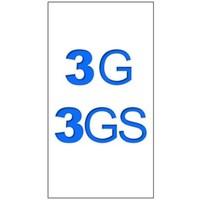 Groothandel IPhone 3G/3GS hoesjes